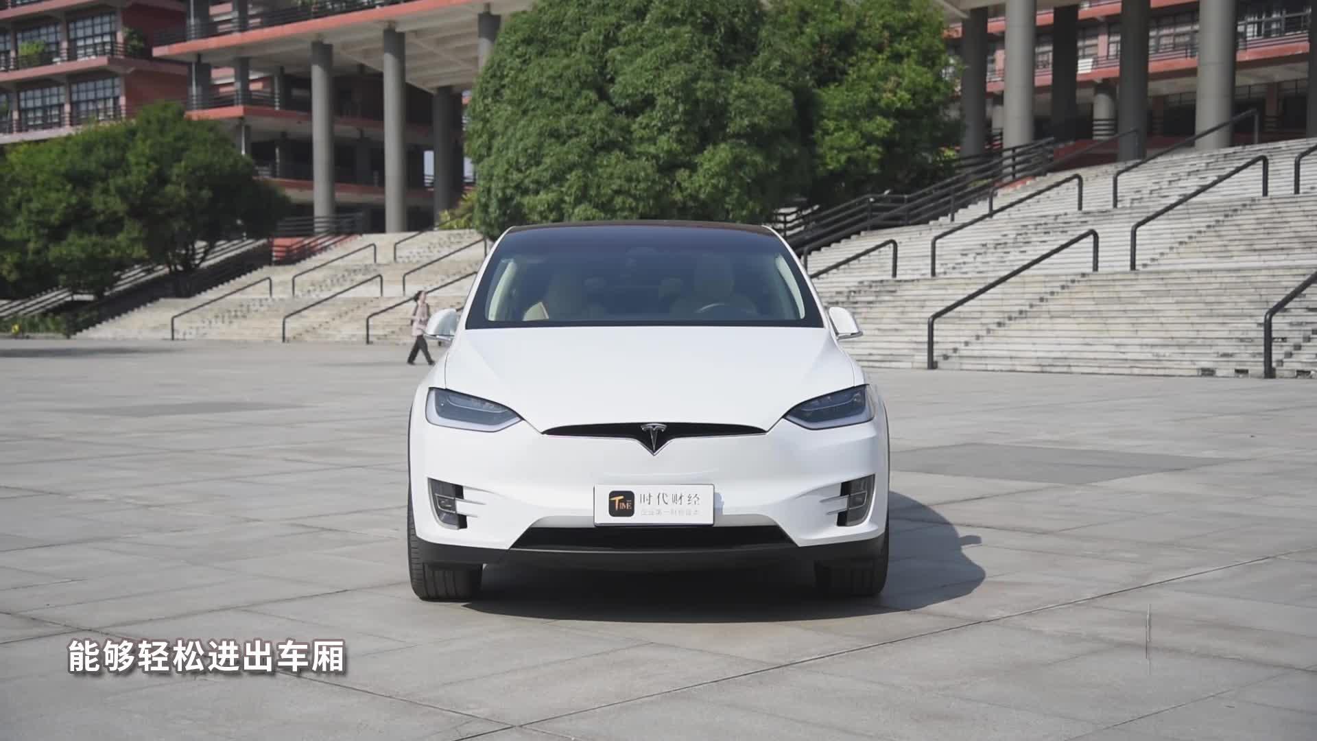 女司机说车 | 试驾特斯拉ModelX,会跳舞的新科技