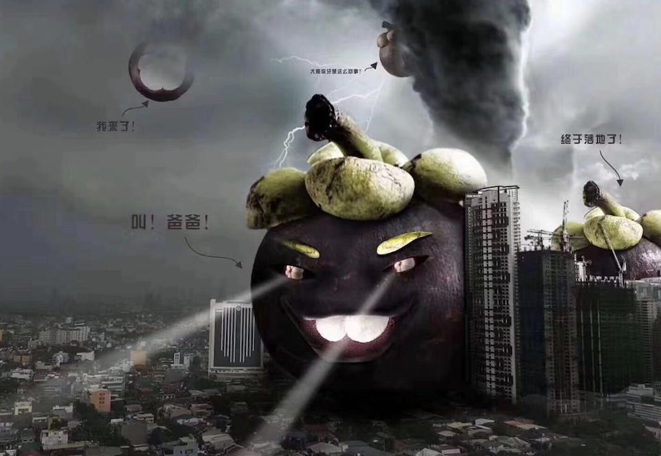 """现场:台风王""""山竹""""来袭,大自然仍需敬畏"""