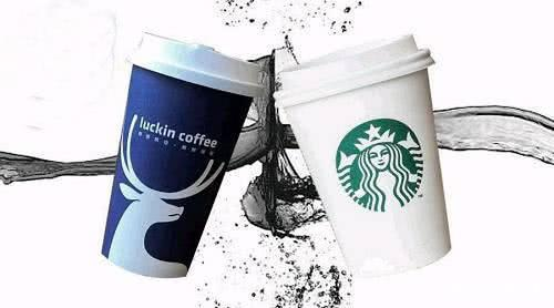 瑞幸咖啡VS星巴克,迎接新零售时代的交锋