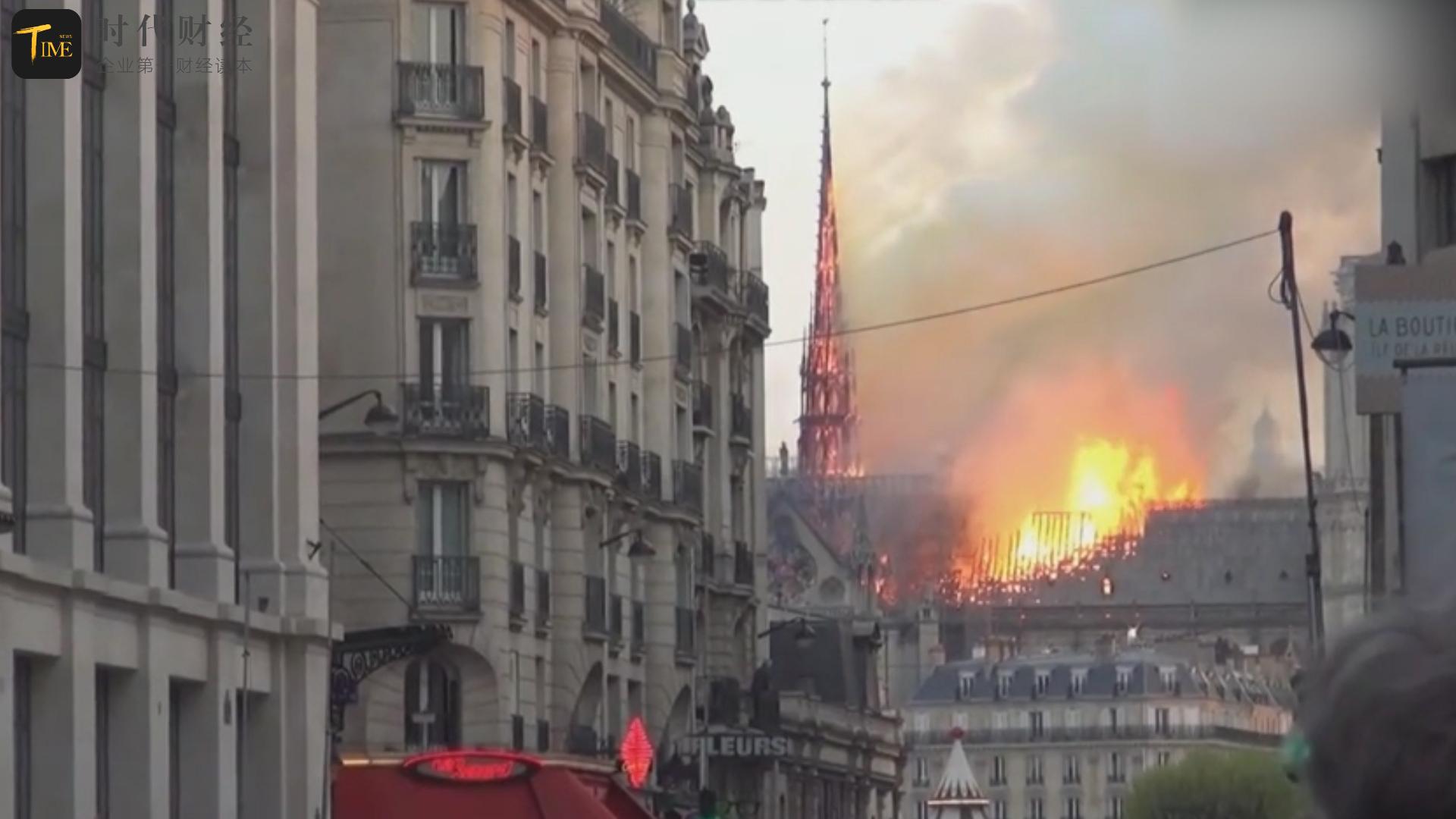 后续:巴黎圣母院能否重建,专家这样说