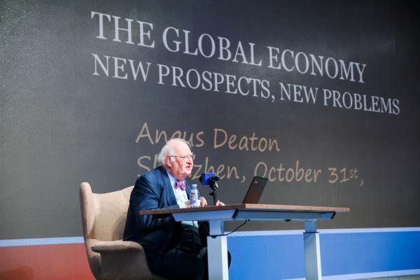 第三届时代财经•诺奖经济学家论坛圆满落幕,探寻中国经济新动能