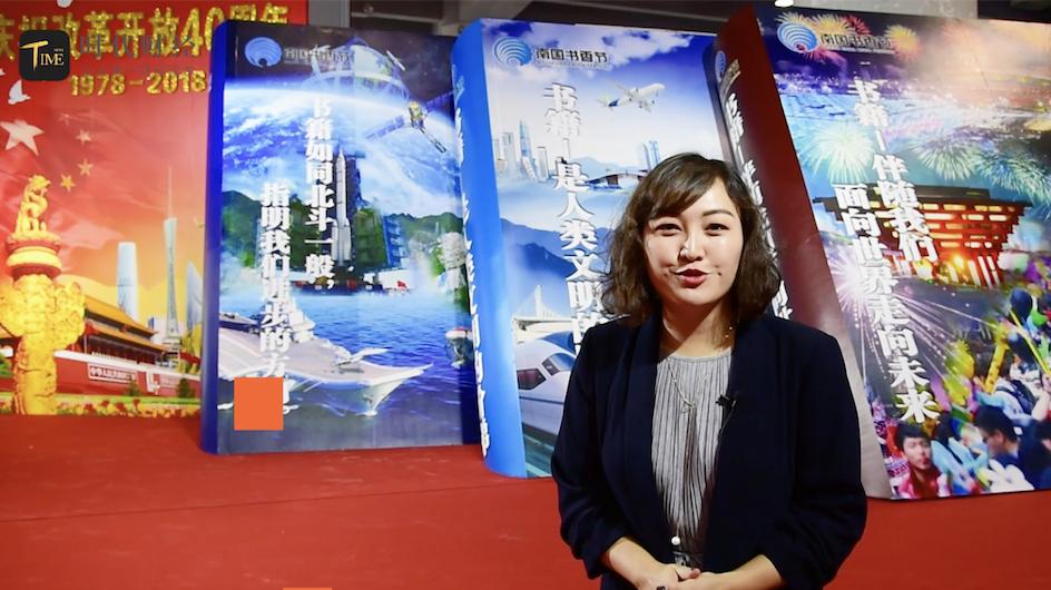 美女记者逛南国书香节,竟然偶遇六小龄童